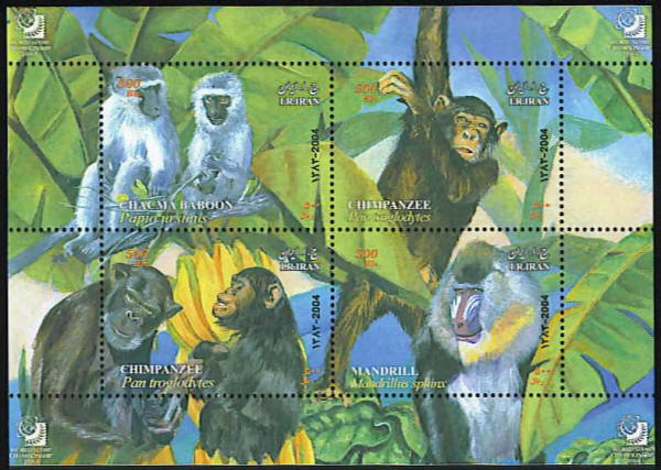 Scott #2896 Monkeys Souvenir Sheet