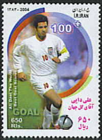 Scott # 2905,  Mr. Goal, World's Best Goal Scorer.    650 Rials  <p> <a href=&quot;/shop/catalog/images/Iran-Scott-2905.jpg&quot;>   <font color=green><b>View the image</b></a></font>