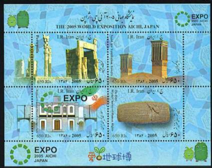 Scott #2908 AICHI Philatelic Expo  4 X 650 Rials  <p> <a href=&quot;/shop/catalog/images/Iran-Scott-2908.jpg&quot;>   <font color=green><b>View the image</b></a></font>