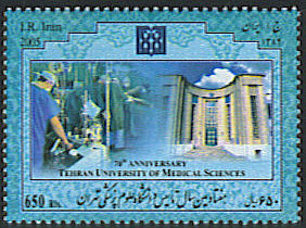 Scott #2909 Tehran University of Medical Science  650 Rials  <p> <a href=&quot;/shop/catalog/images/Iran-Scott-2909.jpg&quot;>   <font color=green><b>View the image</b></a></font>