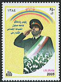 Scott #2910,  Police Day  650 Rials  <p> <a href=&quot;/shop/catalog/images/Iran-Scott-2910.jpg&quot;>   <font color=green><b>View the image</b></a></font>