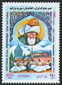"Scott #2911,  Iran-Afghanistan-Syria and Turkey Joint issue  650 Rials  <p> <a href=""/shop/catalog/images/Iran-Scott-2911.jpg"">   <font color=green><b>View the image</b></a></font>"