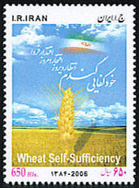 "Scott #2913  Wheat Self-Sufficiency  650 Rials  <p> <a href=""/images/Iran-Scott-2913.jpg"">   <font color=green><b>View the image</b></a></font>"