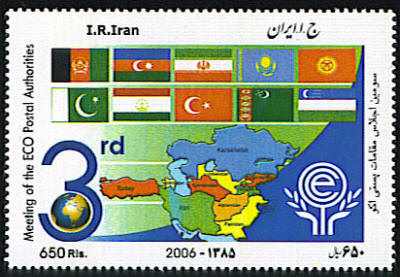 Scott #2917, Meeting of the ECO Postal Authorities, Sept 20 650 Rial  <p> <a href=&quot;/shop/catalog/images/Iran-Scott-2917.jpg&quot;>   <font color=green><b>View the image</b></a></font>