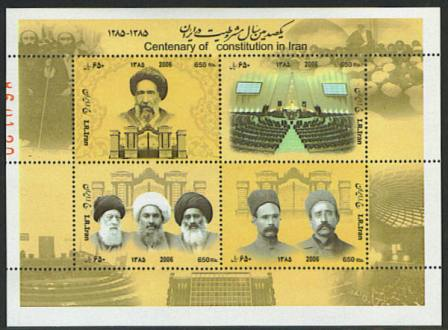 "Scott #2921, 100th Anniversary of Iranian Constitution August 5, 2006 4 X 650 Rial  <p> <a href=""/shop/catalog/images/Iran-Scott-2921.jpg"">   <font color=green><b>View the image</b></a></font>"