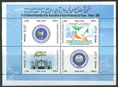"Scott #2922, Asian Parliaments for Peace, 7th Assembly November 14, 2006 4 X 650 Rial  <p> <a href=""/shop/catalog/images/Iran-Scott-2922.jpg"">   <font color=green><b>View the image</b></a></font>"