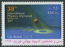 Scott #2933 International Physics Olympiad, Isfahan, Iran  <p> <a href=&quot;/shop/catalog/images/Iran-Scott-2933.jpg&quot;>   <font color=green><b>View the image</b></a></font>