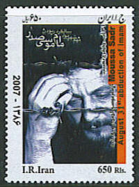 "Scott #2935 Abduction of Imam Moussa Sadr,  <p> <a href=""/shop/catalog/images/Iran-Scott-2935.jpg"">   <font color=green><b>View the image</b></a></font>"