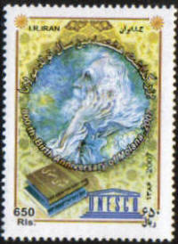 "Scott #2942 Molana, 800th birth anniversary, UNESCO 650 Rial  <p> <a href=""/shop/catalog/images/Iran-Scott-2942.jpg"">   <font color=green><b>View the image</b></a></font>"