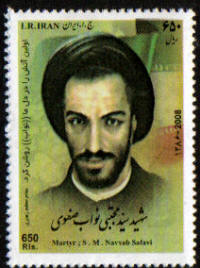 Scott #2947 Martyr Navab Safavi  <p> <a href=&quot;/shop/catalog/images/Iran-Scott-2947.jpg&quot;>   <font color=green><b>View the image</b></a></font>