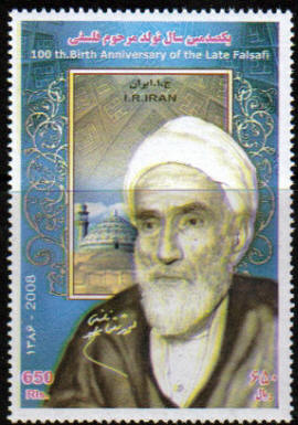Scott #2948 100th birth anniversary of Falsafi, a huge stamp  <p> <a href=&quot;/shop/catalog/images/Iran-Scott-2948.jpg&quot;>   <font color=green><b>View the image</b></a></font>