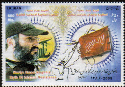 Scott #2949 Emad Moghnie, Martyr of Palestine  650 Rial  <p> <a href=&quot;/shop/catalog/images/Iran-Scott-2949.jpg&quot;>   <font color=green><b>View the image</b></a></font>