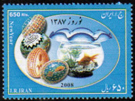 Scott #2950 Iranian New Year, start of year 1387<p> <a href=&quot;/shop/catalog/images/Iran-Scott-2950.jpg&quot;>   <font color=green><b>View the image</b></a></font>