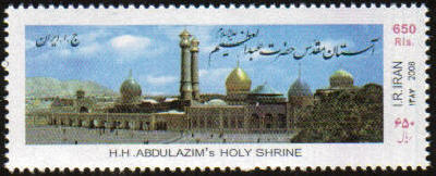 Scott #2951 Abdulazim Holy Shrine 650 Rial <font color=red> Items with $0.00 price are not available, they are listed as reference only </font>   <p> <a href=&quot;/shop/catalog/images/Iran-Scott-2951.jpg&quot;>   <font color=green><b>View