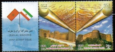 Scott #2955 Iran-Morocco joint issue, 2 stamps + label  <p> <a href=&quot;/images/Iran-Scott-2955.jpg&quot;>   <font color=green><b>View the image</b></a></font>
