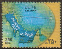 Scott #2957 Map of Persian Gulf, Definitive issue, 250 Rial