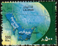 Scott #2959 Map of Persian Gulf, Definitive issue, 500 Rial