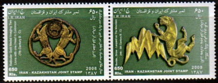 Scott #2965 Iran-Kazakhstan joint issue, set of 2.  Issue date: Sept 07, 2008  <p> <a href=&quot;/shop/catalog/images/Iran-Scott-2965.jpg&quot;>   <font color=green><b>View the image</b></a></font>