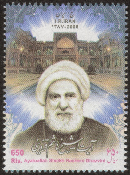 "Scott #2968 Sheikh Gahzvini, single stamp  <p> <a href=""/shop/catalog/images/Iran-Scott-2968.jpg"">   <font color=green><b>View the image</b></a></font>"