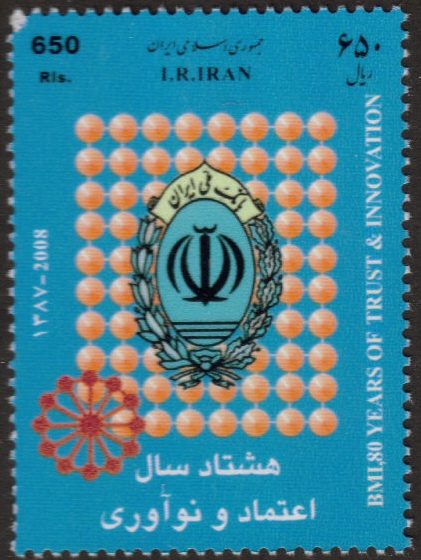 Scott #2969 Bank Meli Iran, 80th anniversary, a single stamp  <p> <a href=&quot;/shop/catalog/images/Iran-Scott-2969.jpg&quot;>   <font color=green><b>View the image</b></a></font>