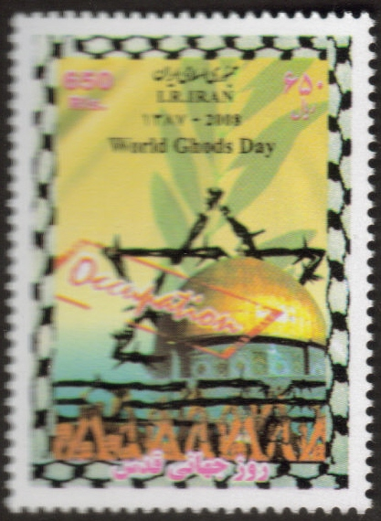 Scott #2970 Jerusalem (Ghods) Day.  Last stamp of 2008<p> <a href=&quot;/shop/catalog/images/Iran-Scott-2970.jpg&quot;>   <font color=green><b>View the image</b></a></font>