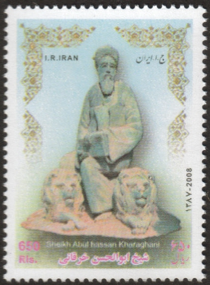 Scott #2971 Sheikh Kharaghani, a single stamp<p> <a href=&quot;/images/Iran-Scott-2971.jpg&quot;>   <font color=green><b>View the image</b></a></font>