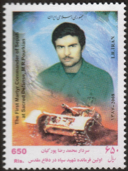Scott #2972 Martyr Pourkian, single stamp  <p> <a href=&quot;/shop/catalog/images/Iran-Scott-2972.jpg&quot;>   <font color=green><b>View the image</b></a></font>
