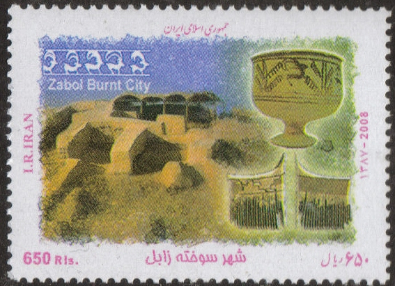 Scott #2974 Zabol, the Burnt City, single stamp, ruins of Zabol<p> <a href=&quot;/shop/catalog/images/Iran-Scott-2974.jpg&quot;>   <font color=green><b>View the image</b></a></font>