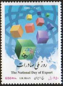 Scott #2975 Export Day, Single stamp.  Issue date Oct 21, 2008  <p> <a href=&quot;/images/Iran-Scott-2975.jpg&quot;>   <font color=green><b>View the image</b></a></font>