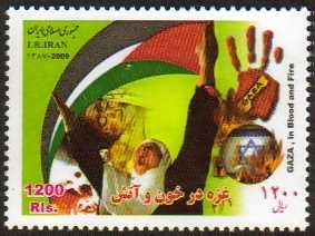 "Scott #2977, Jerusalem/Gaza Day, Single stamp, 1200 Rial, Gaza in Blood and Fire. Issue date: Jan 27, 2009  <p> <a href=""/images/Iran-Scott-2977.jpg"">   <font color=green><b>View the image</b></a></font>"