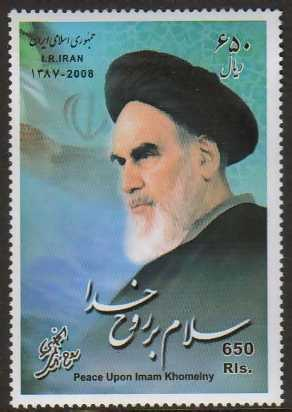 Scott #2978, 30th Anniversary of the Islamic Republic (1979-2009), image of Imam Khomeini, large stamp, 650 Rial.  Issue date: Feb. 10, 2009. <p> <a href=&quot;/images/Iran-Scott-2978.jpg&quot;>   <font color=green><b>View the image</b></a>