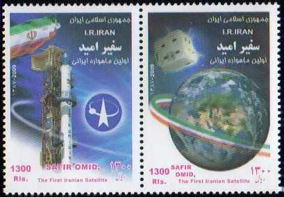 "Scott #2980, Omid Satellite, the first Iranian Satellite, set of 2 stamps, 1300 Rial each.  <p> <a href=""/images/Iran-Scott-2980.jpg"">   <font color=green><b>View the image</b></a></font>"