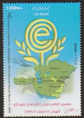 Scott #2981, ECO, (Economic Cooperation Organization) Summit in Tehran, large stamps, 1300 Rial.  Issue date: March 11, 2009. <p> <a href=&quot;/images/Iran-Scott-2981.jpg&quot;>   <font color=green><b>View the image</b></a></font>