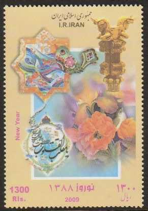 Scott #2982, Iranian New Year, large stamp, Flowers, birds,  1300 Rial.  Issue date: March 25, 2009. <p> <a href=&quot;/images/Iran-Scott-2982.jpg&quot;>   <font color=green><b>View the image</b></a></font>