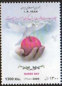 Scott #2983, Nurse's Day, hand holding apple, doves, 1300 Rial.  Issue date: April 28, 2009. <p> <a href=&quot;/images/Iran-Scott-2983.jpg&quot;>   <font color=green><b>View the image</b></a></font>