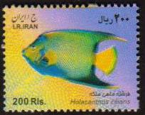 Scott #2985, Fish definitive, 0200 Rial<p> <a href=&quot;images/Iran-Scott-2985.jpg&quot;>   <font color=green><b>View the image</b></a></font>