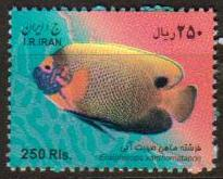 Scott #2986, Fish definitive, 0250 Rial<p> <a href=&quot;images/Iran-Scott-2986.jpg&quot;>   <font color=green><b>View the image</b></a></font>