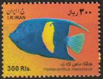 Scott #2987, Fish definitive, 0300 Rial<p> <a href=&quot;images/Iran-Scott-2987.jpg&quot;>   <font color=green><b>View the image</b></a></font>