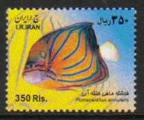"Scott #2988, Fish definitive, 0350 Rial<p> <a href=""images/Iran-Scott-2988.jpg"">   <font color=green><b>View the image</b></a></font>"