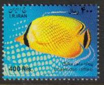 Scott #2989, Fish definitive, 0400 Rial<p> <a href=&quot;images/Iran-Scott-2989.jpg&quot;>   <font color=green><b>View the image</b></a></font>
