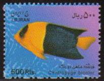 Scott #2990, Fish definitive, 0500 Rial<p> <a href=&quot;images/Iran-Scott-2990.jpg&quot;>   <font color=green><b>View the image</b></a></font>