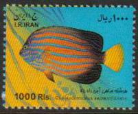 Scott #2993, Fish definitive, 1000 Rial<p> <a href=&quot;images/Iran-Scott-2993.jpg&quot;>   <font color=green><b>View the image</b></a></font>