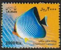 Scott #2994, Fish definitive, 2000 Rial<p> <a href=&quot;images/Iran-Scott-2994.jpg&quot;>   <font color=green><b>View the image</b></a></font>