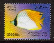 Scott #2994B, Fish definitive, 3000 Rial<p> <a href=&quot;images/Iran-Scott-2994B.jpg&quot;>   <font color=green><b>View the image</b></a></font>
