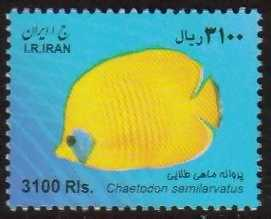 Scott #2995, Fish definitive, 3100 Rial<p> <a href=&quot;images/Iran-Scott-2995.jpg&quot;>   <font color=green><b>View the image</b></a></font>