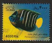 Scott #2996, Fish definitive, 4000 Rial<p> <a href=&quot;images/Iran-Scott-2996.jpg&quot;>   <font color=green><b>View the image</b></a></font>