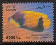 Scott #2997, Fish definitive, 5000 Rial<p> <a href=&quot;images/Iran-Scott-2997.jpg&quot;>   <font color=green><b>View the image</b></a></font>