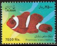 Scott #2999, Fish definitive, 7500 Rial<p> <a href=&quot;images/Iran-Scott-2999.jpg&quot;>   <font color=green><b>View the image</b></a></font>
