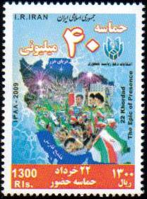 "Scott #3000, 40 Million Election voters, Single stamp.  Issue date June 12, 2009  <p> <a href=""/images/Iran-Scott-3000.jpg"">   <font color=green><b>View the image</b></a></font>"