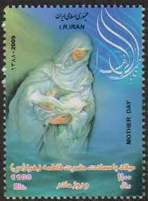 Scott #3001, Mother's Day, a single stamp<p> <a href=&quot;/shop/catalog/images/Iran-Scott-3001.jpg&quot;>   <font color=green><b>View the image</b></a></font>